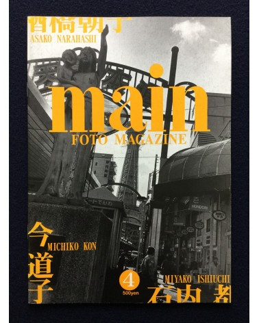 Main Foto Magazine - No.4 - 1997