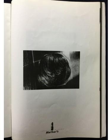 Vouloir - Vol.1