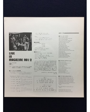 Various - Live in Magazine No1/2 - 1973
