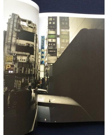 Anton Kusters - Odo Yakuza Tokyo - 2016