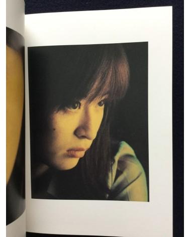 Hiroshi Maruyama - Backs - 1997