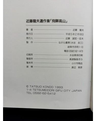 Tatsuo Kondo - Hida Takayama - 1993