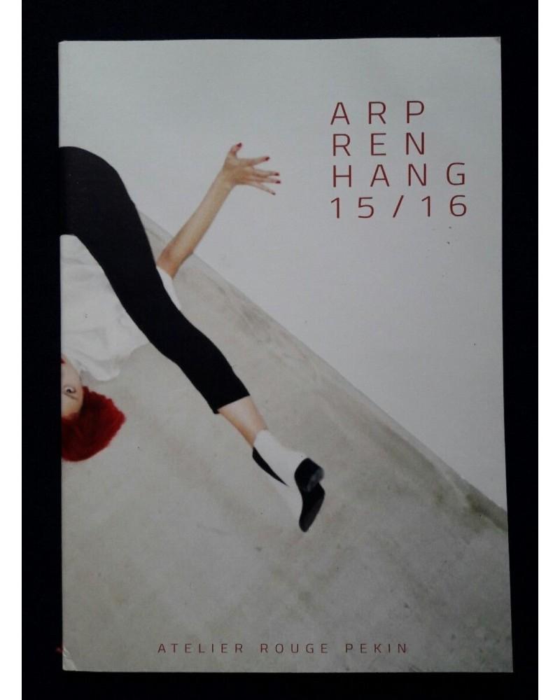 Ren Hang - ARP 15 / 16 - 2015