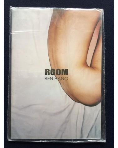 Ren Hang - Room - 2012