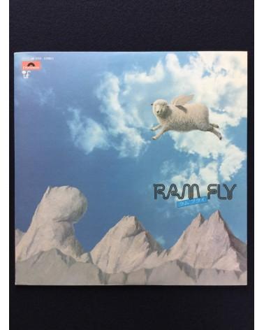 Ram - Ram Fly - 1974