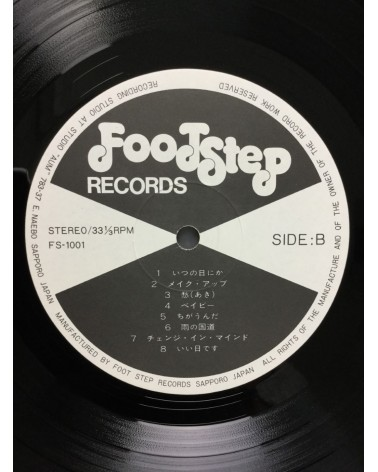 Various - 1st Foot Step Concert - 1981