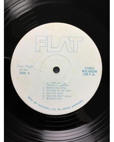 Flat - Flat