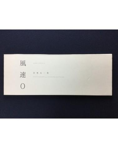 Koichiro Kutsuna - Wind Speed 0 - 2006
