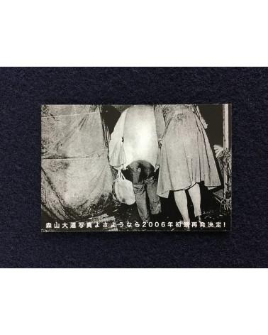 Daido Moriyama - Farewell Photography - 2006