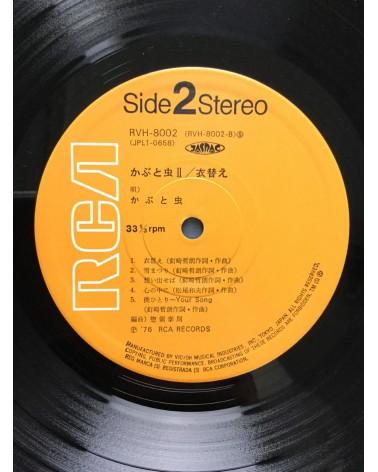 Kabutomushi - Koromogae - 1976