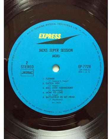 Jacks - Jacks Super Session - 1969