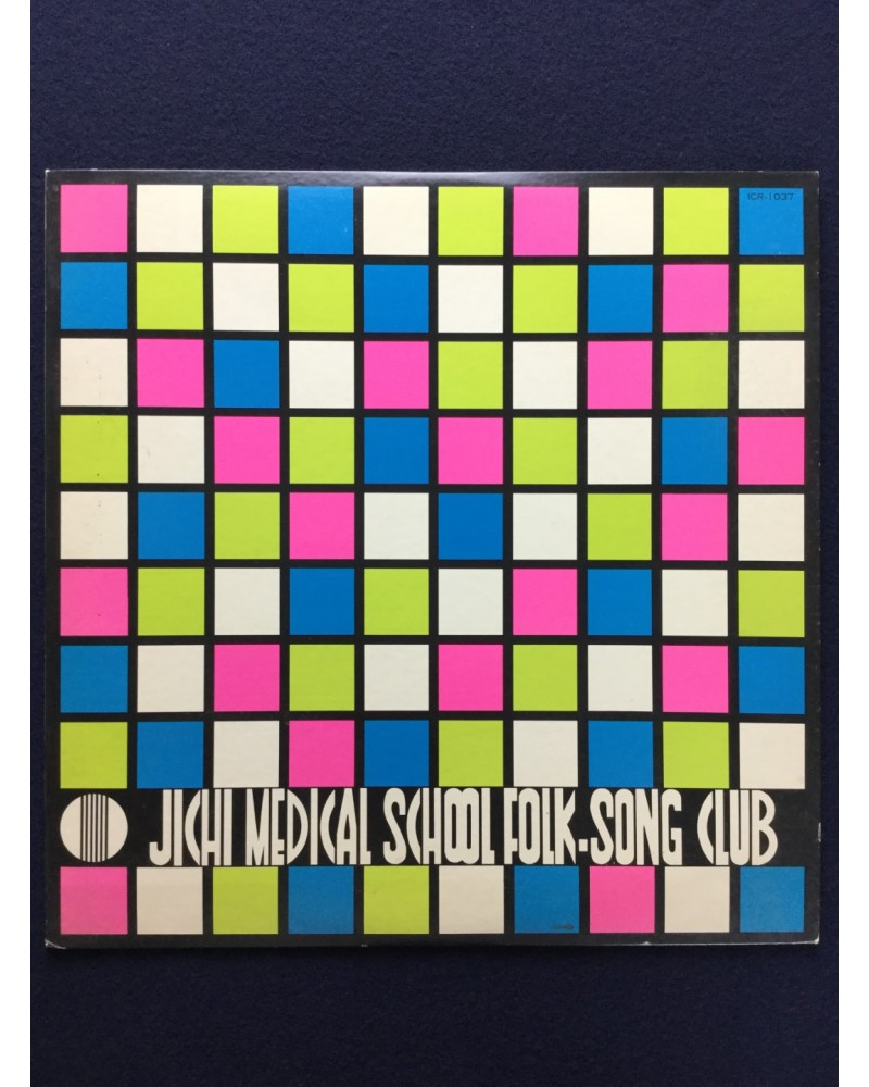 Various - Jichi Medical School Folk Song Club - 1976