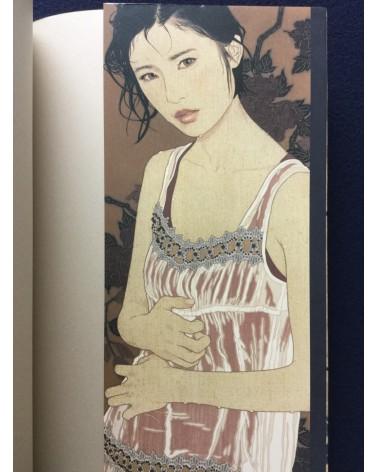 Yasunari Ikenaga - Girl's melancholy - 2019