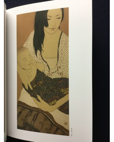 Yasunari Ikenaga - Happiness of a hundred nights that thinks of you - 2014