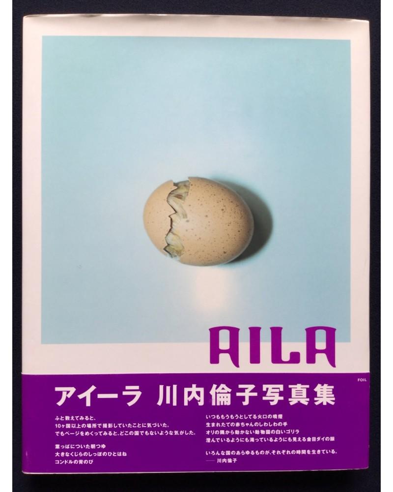 Rinko Kawauchi - Aila - 2005