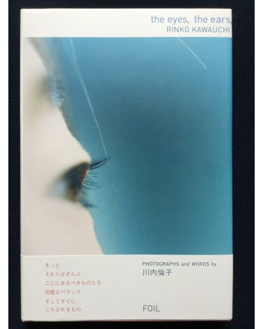 Rinko Kawauchi - The eyes, the ears - 2007