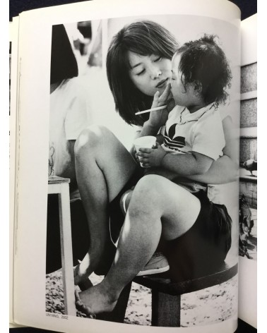 Choi Min Shik - Human 12 - 2010