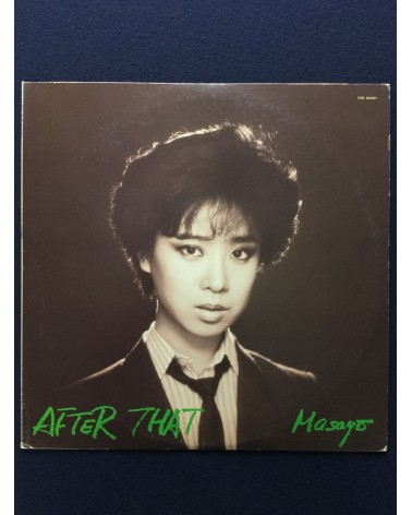 Masayo Yoshida - After That - 1985