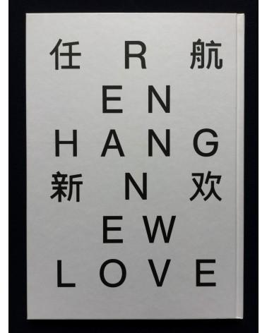 Ren Hang - New Love - 2015