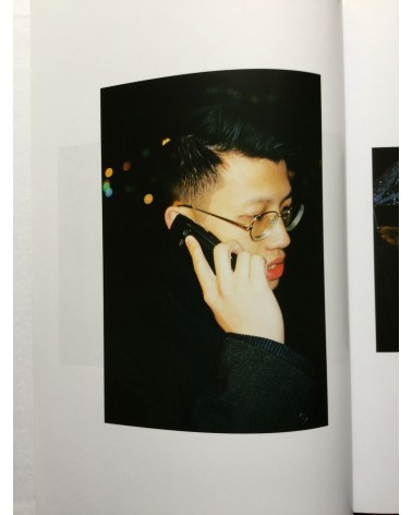 Ren Hang - New Love - 2015