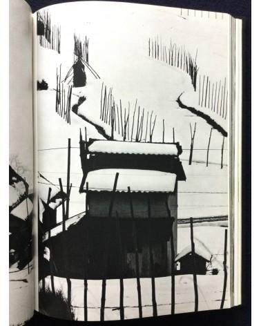 Tatsuo Kondo - Kohoku - 1977