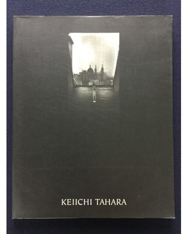Keiichi Tahara - The Kahitsukan - 1996