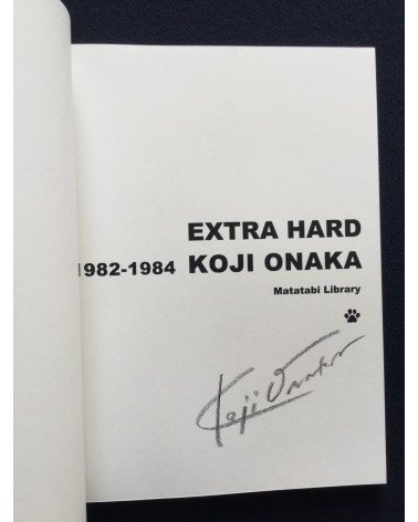 Koji Onaka - Extra Hard - 2014
