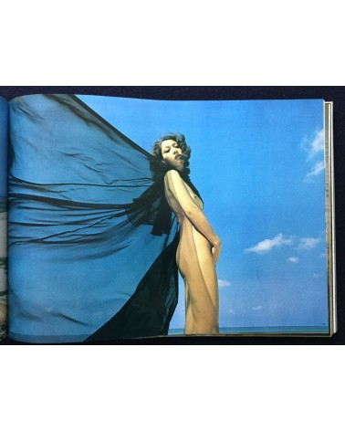 Hogara Iketani - Girls Now, Fantasia in Europe - 1973