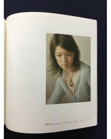 Hoki Collection 70 - 2016