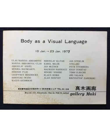 Nobuo Yamagishi - Body as a Visual Language - 1977