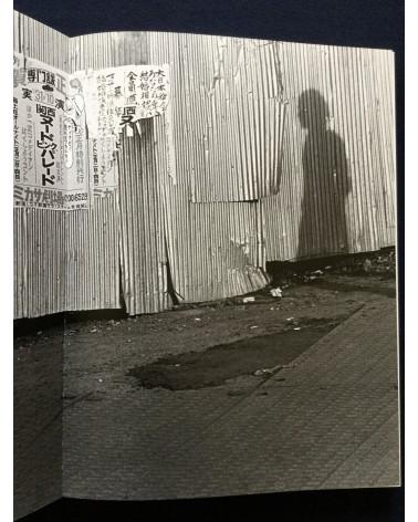Shin Yanagisawa - 1958-2008 - 2013
