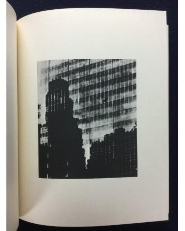 Noriko Ueno & Yoshio Nakae - Microcosm - 1974