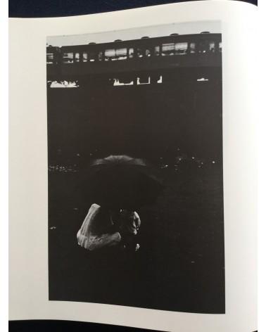 Kimio Aoki - Kimio Aoki & Light - 1978