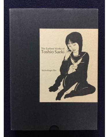 Toshio Saeki - The earliest works of Toshio Saeki - 2002