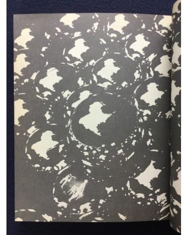 Yayoi Kusama - Manhattan Suicide - 1978