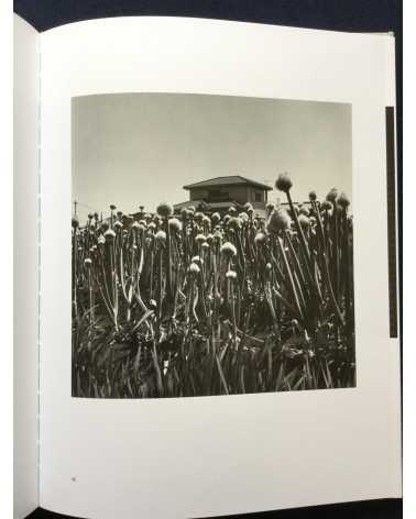 Issei Suda - The Work of a Lifetime 1969 2006 - 2011