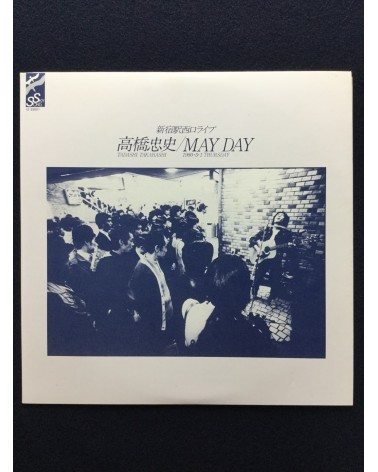 Tadashi Takahashi - May Day - 1980