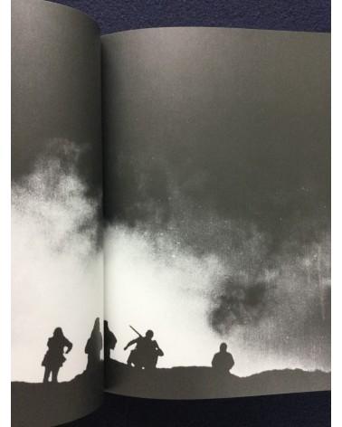 Kazuo Kuniyoshi - Stand! - 2012