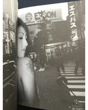 Daido Moriyama - Tokyo - 2005