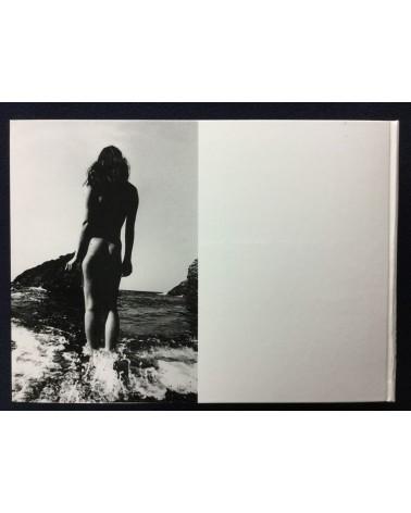 Shunji Dodo - Horizon Far and Away 1968-1977 - 2012