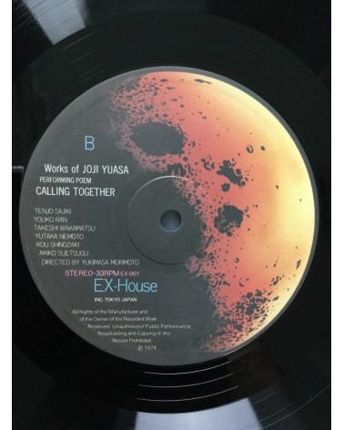 Joji Yuasa - Works of Joji Yuasa, Inter, Posi, Play, Tion - 1979