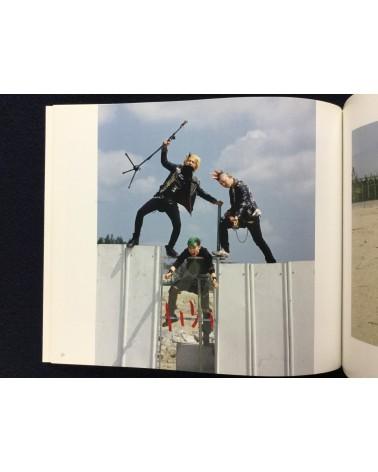 Mao Ishikawa - Fences, Fuck You!! - 2012
