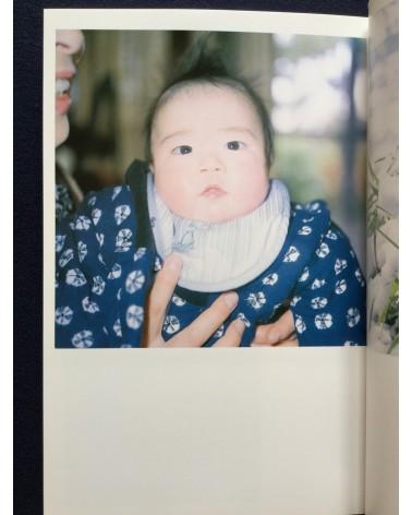 Rinko Kawauchi - Cui Cui - 2005