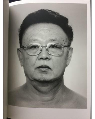 Zhang Wei - Artificial Theater - 2014