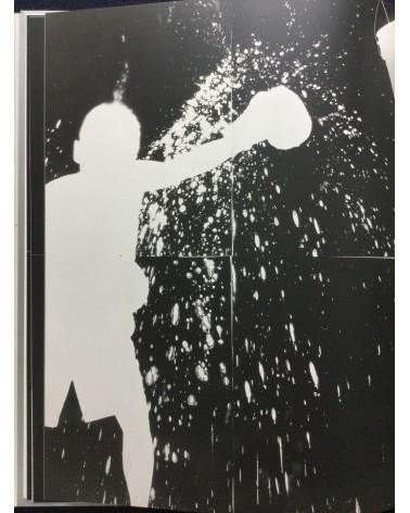 Kunie Sugiura - Artists and Scientists - 2007