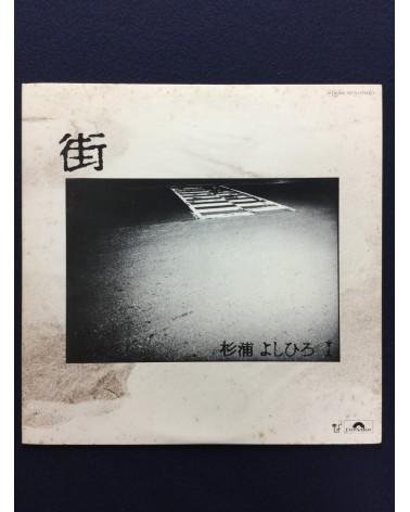 Yoshihiro Sugiura - Machi - 1976