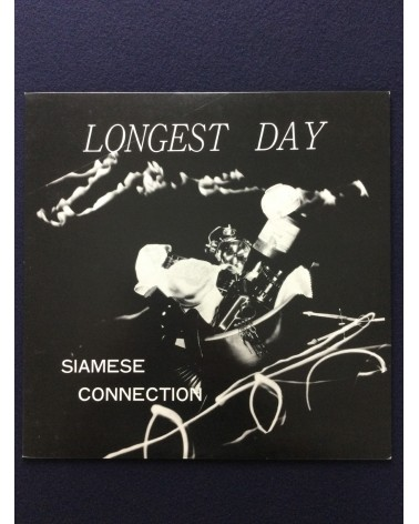 Siamese Connection - Longest Day - 1981