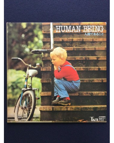 Toshio Tanioka and Tom & Jerrys - Human Being - 1973