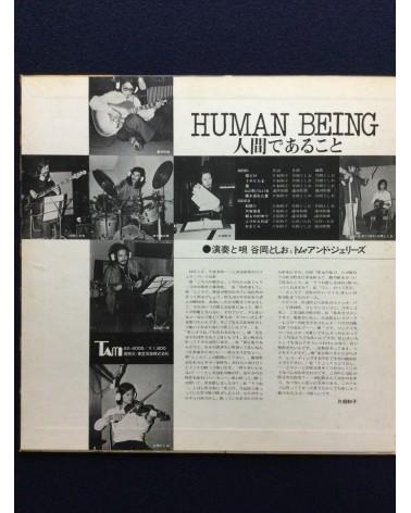 Toshio Tanioka and Tom & Jerrys - Human Being - 1973