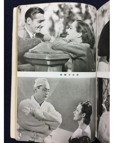 Photo Times - November - 1935